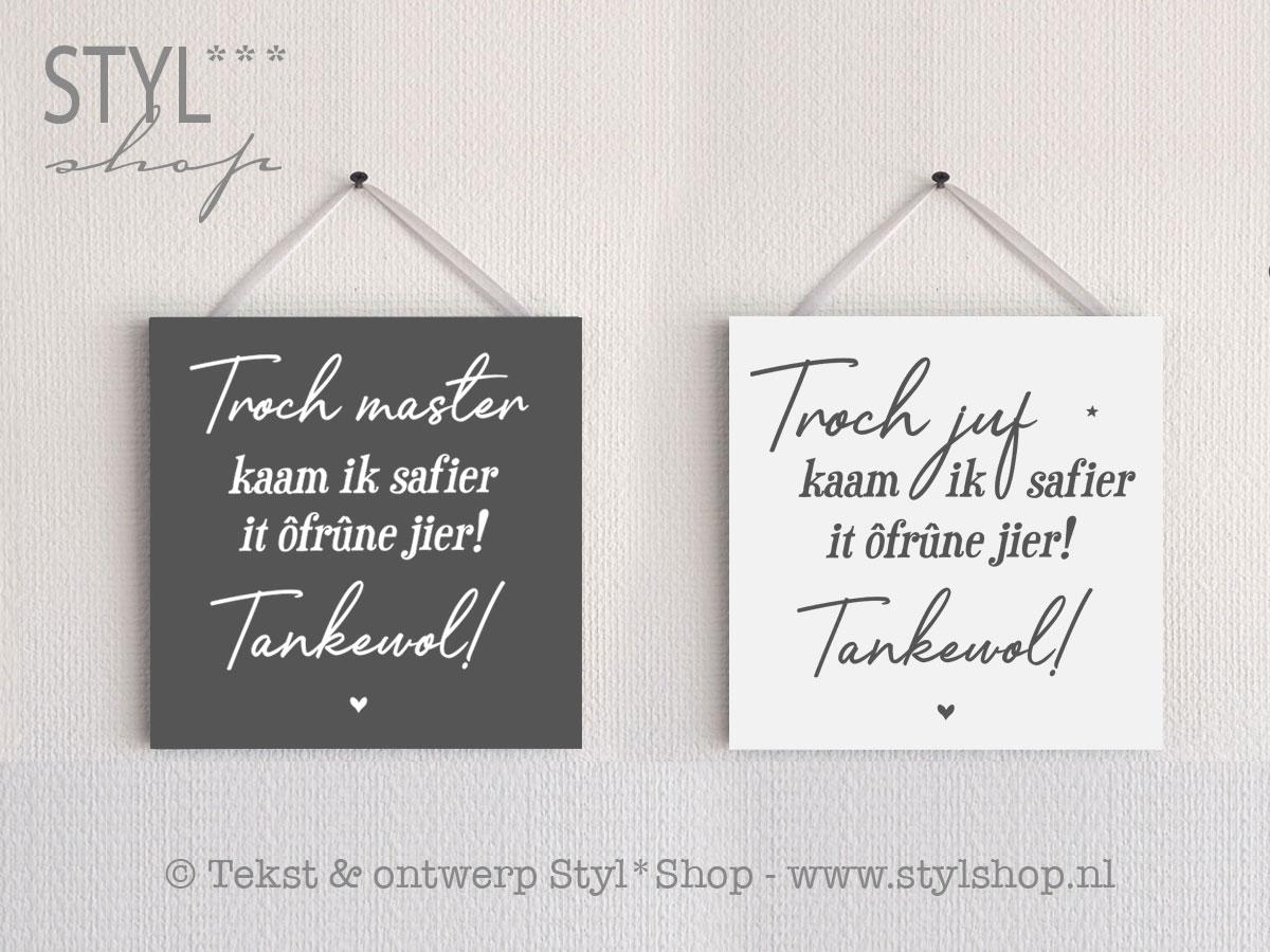 Onwijs Tekstbordje Juf Master - Fries / Frysk - Styl*Shop - Uniek en MQ-35