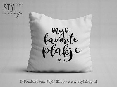 Kussen met tekst -Frysk- Myn favorite plakje