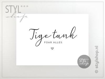Friese ansichtkaart Tige tank foar alles
