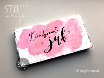 Printable chocoladewikkel Dankjewel juf