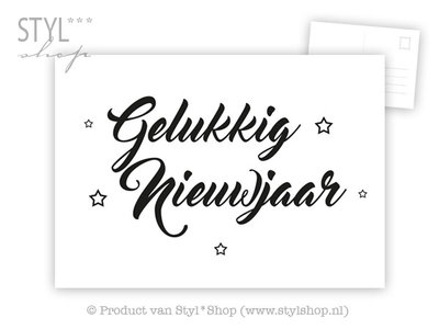 Ansichtkaart Gelukkig Nieuwjaar - zwart wit