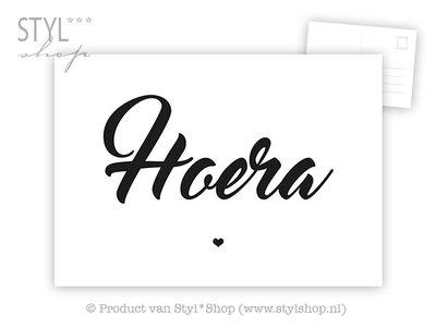 Ansichtkaart Hoera - zwart / wit