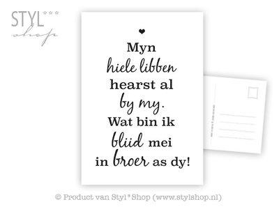 Ansichtkaart Myn hiele libben - broer - Frysk Fries - zwart / wit