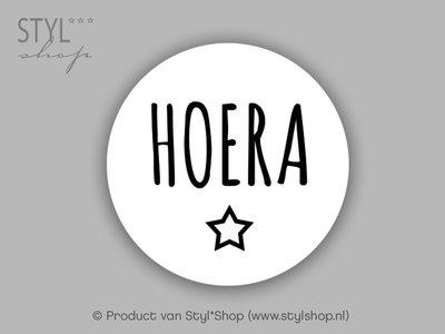 Sticker Hoera ster wit 15 stuks