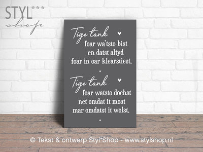 Tekstbord Tige tank Frysk / Fries